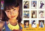 【中古】コレクションカード(女性)/Trading Card Collection B-Portrait 全日本国民的美少女コンテスト OSC-106 : 根食真美/レギュラーカード/Trading Card Collection B-Portrait 全日本国民的美少女コンテスト