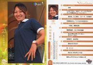 【中古】BBM/ヴィーナスショット/BBM REAL VENUS CARDS 2012 03 [ヴィーナスショット] : 丸...