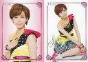 【中古】アイドル(AKB48・SKE48)/AKB48 トレーディングコレクションPART2 R003N : 大家志津香/ノーマルカード/AKB48 トレーディングコレクションPART2