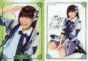 【中古】アイドル(AKB48・SKE48)/AKB48 トレーディングコレクションPART2 R028N : 宮澤佐江/ノーマルカード/AKB48 トレーディングコレクションPART2