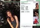 【エントリーでポイント10倍!(7月11日01:59まで!)】【中古】コレクションカード(女性)/Trading Card Collection B-Portrait 全日本国民的美少女コンテスト OSC-053 : 小田茜/レギュラーカード/Trading Card Collection B-Portrait 全日本国民的美少女コンテスト