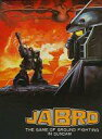 【中古】シミュレーションゲーム [ユニット切り離し済] 機動戦士ガンダム ジャブロー戦役 (JABRO)