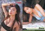 【中古】コレクションカード(女性)/2007 YC PREMIUM CARD 2007年24号特典トレカ 144 : 大久保麻梨子/2007 YC PREMIUM CARD 2007年24号特典トレカ