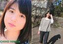 【中古】コレクションカード(女性)/memew CARD memew_670 : 日向千歩/memew_670//memew CARD