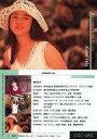 【エントリーでポイント10倍!(7月11日01:59まで!)】【中古】コレクションカード(女性)/Trading Card Collection B-Portrait 全日本国民的美少女コンテスト OSC-051 : 小田茜/レギュラーカード/Trading Card Collection B-Portrait 全日本国民的美少女コンテスト