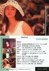 【中古】コレクションカード(女性)/Trading Card Collection B-Portrait 全日本国民的美少女コンテスト OSC-051 : 小田茜/レギュラーカード/Trading Card Collection B-Portrait 全日本国民的美少女コンテスト