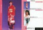【中古】コレクションカード(女性)/Trading Card Collection B-Portrait 全日本国民的美少女コンテスト OSC-040 : 小原光代/レギュラーカード/Trading Card Collection B-Portrait 全日本国民的美少女コンテスト