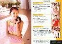 【中古】コレクションカード(女性)/Trading Card Collection B-Portrait 全日本国民的美少女コンテスト OSC-061 : 今村雅美/レギュラーカード/Trading Card Collection B-Portrait 全日本国民的美少女コンテスト