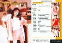 【中古】コレクションカード(女性)/Trading Card Collection B-Portrait 全日本国民的美少女コンテスト OSC-063 : 今村雅美/レギュラーカード/Trading Card Collection B-Portrait 全日本国民的美少女コンテスト