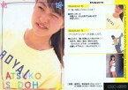 【中古】コレクションカード(女性)/Trading Card Collection B-Portrait 全日本国民的美少女コンテスト OSC-088 : 須藤温子/レギュラーカード/Trading Card Collection B-Portrait 全日本国民的美少女コンテスト