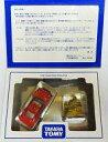 ミニカー オリジナルトミカ 日産 GT-R レーシングカー仕様&オリジナル仕様 ヤッターワンミニミニチョロQ 株主優待2009年 トミカ チョロQ限定セット