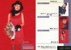 【中古】コレクションカード(女性)/Trading Card Collection B-Portrait 全日本国民的美少女コンテスト OSC-030 : 細川直美/レギュラーカード/Trading Card Collection B-Portrait 全日本国民的美少女コンテスト