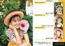 【中古】コレクションカード(女性)/Trading Card Collection B-Portrait 全日本国民的美少女コンテスト OSC-055 : 今村雅美/レギュラーカード/Trading Card Collection B-Portrait 全日本国民的美少女コンテスト
