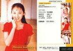 【中古】コレクションカード(女性)/Trading Card Collection B-Portrait 全日本国民的美少女コンテスト OSC-062 : 今村雅美/レギュラーカード/Trading Card Collection B-Portrait 全日本国民的美少女コンテスト