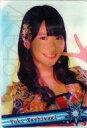 【中古】アイドル(AKB48・SKE48)/AKB48ウェファーチョコ B-01 : 柏木由紀/AKB48ウェファーチョコ