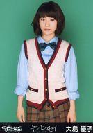 【中古】生写真(AKB48・SKE48)/アイドル/AKB48 大島優子/膝上・正面/CD「キンモクセイ」ホールver