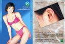 【中古】コレクションカード(女性)/Bururun Club Collection Cards II 024 : 那由多遥/レギュラーカード/Bururun Club Collection Cards II