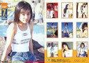 【中古】コレクションカード(女性)/Trading Card Collection B-Portrait 全日本国民的美少女コンテスト OSC-117 : 池端忍/レギュラーカード/Trading Card Collection B-Portrait 全日本国民的美少女コンテスト
