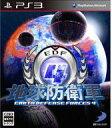 【中古】PS3ソフト 地球防衛軍4