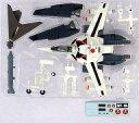 【中古】プラモデル 1/144 VF-1A スーパーバルキリー 一条機(劇場版) 「超時空要塞マクロス」 バルキリーコレクション2