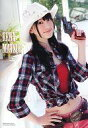 【中古】ポスター(女性) B5香りつきお風呂ポスター 松井玲奈(SKE48) タイプC Cowガール...