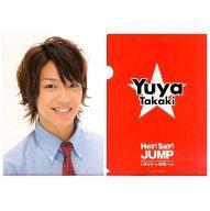 【中古】クリアファイル(男性アイドル) 高木雄也 クリアファイル「Hey! Say! JUMP デビュー&...