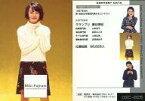 【中古】コレクションカード(女性)/Trading Card Collection B-Portrait 全日本国民的美少女コンテスト OSC-026 : 藤谷美紀/レギュラーカード/Trading Card Collection B-Portrait 全日本国民的美少女コンテスト