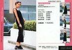 【中古】コレクションカード(女性)/Trading Card Collection B-Portrait 全日本国民的美少女コンテスト OSC-044 : 小原光代/レギュラーカード/Trading Card Collection B-Portrait 全日本国民的美少女コンテスト