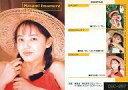 【中古】コレクションカード(女性)/Trading Card Collection B-Portrait 全日本国民的美少女コンテスト OSC-057 : 今村雅美/レギュラーカード/Trading Card Collection B-Portrait 全日本国民的美少女コンテスト