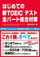 https://item.rakuten.co.jp/surugaya-a-too/ts-8218859-1/
