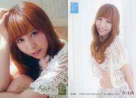 【中古】アイドル(AKB48・SKE48)/AKB48 トレーディングコレクションPART2 R145R : 河西智美/箔押しカード/AKB48 トレーディングコレクションPART2