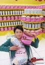 中古生写真ジャニズアイドル嵐 嵐大野智膝上・衣装緑・シャツピンク・カトに乗り・両手ポップコンARASHI LIVE TOUR Popcornタイム