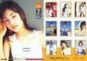 【中古】コレクションカード(女性)/Trading Card Collection B-Portrait 全日本国民的美少女コンテスト OSC-116 : 池端忍/レギュラーカード/Trading Card Collection B-Portrait 全日本国民的美少女コンテスト
