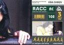 【中古】コレクションカード(女性)/ライジングアーティストカードコレクション RC-102 : 知念里奈/ノーマルカード/3面パズルカード/ライジングアーティストカードコレクション