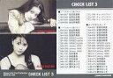 【中古】コレクションカード(女性)/Rising Artist Card Collection RACC-CL-108 : 観月ありさ・知念里奈/チェックリスト3/Rising Artist Card Collection