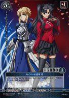トレーディングカード・テレカ, トレーディングカードゲーム PR-Fatestay night-UNLIMITED BLADE WORKSBOX PR-001 PR