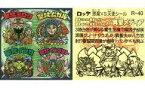 【中古】ビックリマンシール/透明+銀ツヤ/Wシール/悪魔VS天使シール ルーツ伝 R-40 [透明+銀ツヤ] : 聖梵ミロク、聖梵ムガル、聖梵インカ、聖梵インダスト/異聖メディア