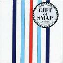 【中古】邦楽CD SMAP / GIFT of SMAP[DVD付初回限定盤]...