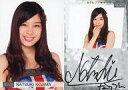 【中古】アイドル(AKB48・SKE48)/AKB48 トレーディングコレクションPART2 SP062S : 小嶋菜月/直筆サインカード(/100)/AKB48 トレーディングコレクションPART2 - ネットショップ駿河屋 楽天市場店
