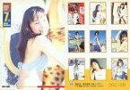【中古】コレクションカード(女性)/Trading Card Collection B-Portrait 全日本国民的美少女コンテスト OSC-110 : 松下萌子/Trading Card Collection B-Portrait 全日本国民的美少女コンテスト