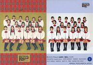 【中古】コレクションカード(女性)/BOYS BE … ALIVE CASTトレーディングカード 5 : 集合(17人)/スペシャルカード(ホイル仕様)/BOYS BE … ALIVE CASTトレーディングカード画像
