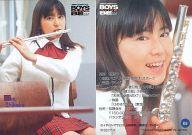 【中古】コレクションカード(女性)/BOYS BE … ALIVE CASTトレーディングカード 69 : 尾羽智加子/レギュラーカード/BOYS BE … ALIVE CASTトレーディングカード画像