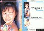 【中古】コレクションカード(女性)/Trading Card Collection B-Portrait 全日本国民的美少女コンテスト OSC-085 : 須藤温子/レギュラーカード/Trading Card Collection B-Portrait 全日本国民的美少女コンテスト
