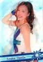 【中古】アイドル(AKB48・SKE48)/AKB48ウェファーチョコ B-04 : 梅田彩佳/AKB48ウェファーチョコ