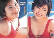 【中古】コレクションカード(女性)/BOYS BE … ALIVE CASTトレーディングカード 108 : 田辺みつる/レギュラーカード/BOYS BE … ALIVE CASTトレーディングカード画像