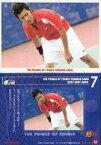 【中古】コレクションカード(男性)/THE PRINCE OF TENNIS TRADING CARD 2006 35 : 加治将樹/桃白武役/BEST SHOT CARD 7