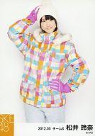 【中古】生写真(AKB48・SKE48)/アイドル/SKE48 松井玲奈/膝上・スキーウェア・右手帽子/「2012.03」公式生写真