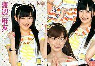 【中古】アイドル(AKB48・SKE48)/AKB48 きせかえシールブック/まちうけQRコード付 渡辺麻友/SPシールカード/AKB48 きせかえシールブック