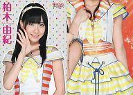 【中古】アイドル(AKB48・SKE48)/AKB48 きせかえシールブック/まちうけQRコード付 柏木由紀/SPシールカード/AKB48 きせかえシールブック