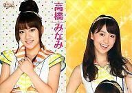 【中古】アイドル(AKB48・SKE48)/AKB48 きせかえシールブック/まちうけQRコード付 高橋みなみ/SPシールカード/AKB48 きせかえシールブック